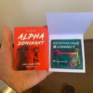 Alphadominant - Amazon - creme - comentarios