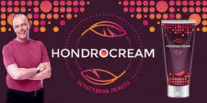 Hondrocream - forum - funciona- opiniões