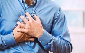 Cardio NRJ - criticas - como usar - funciona